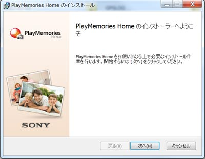 PlayMemoriesh_007.jpg