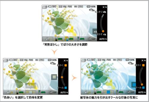 NEX-3N_news_003.jpg