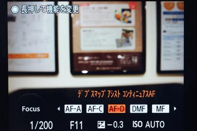 SLT-A99V_review_033.jpg