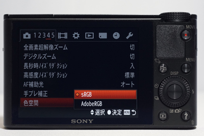 DSC-RX100_review_011.jpg