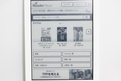 PRS-T1_108.jpg